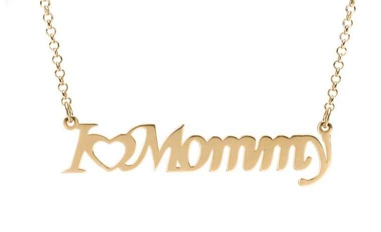 Γυναικείο ασημένιο κολιέ με όνομα I love mommy.