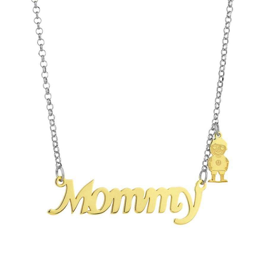 Γυναικείο ασημένιο κολιέ με τη λέξη mommy και αγοράκι.