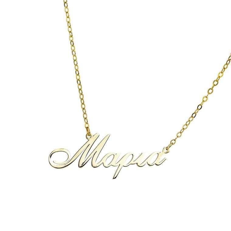 Γυναικείο Χρυσό κολιέ 9Κ με το όνομα Μαρία.