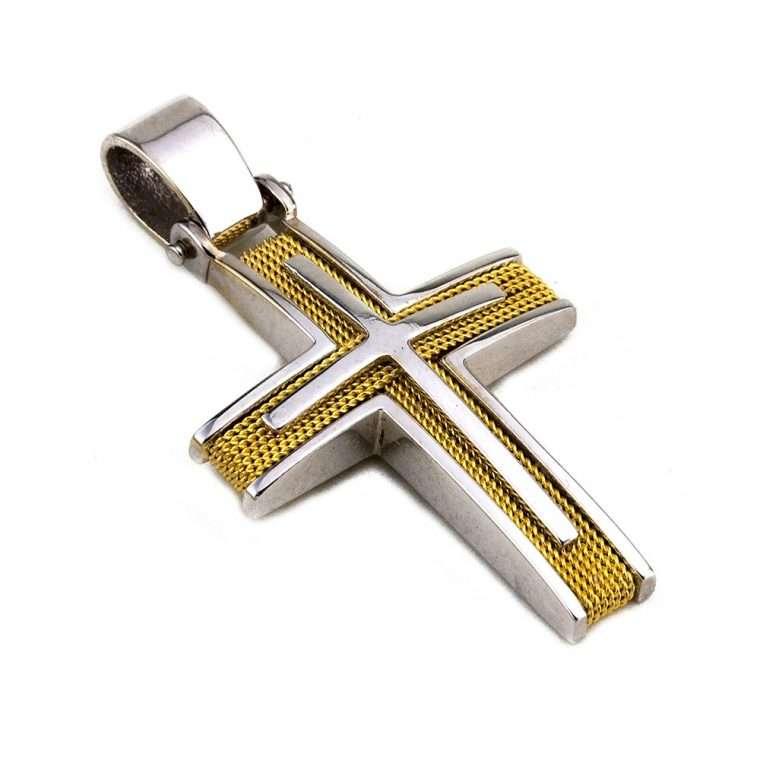 Σταυρός Λευκόχρυσός συρματέρος, για Αγόρι 14 καρατίων.No.557
