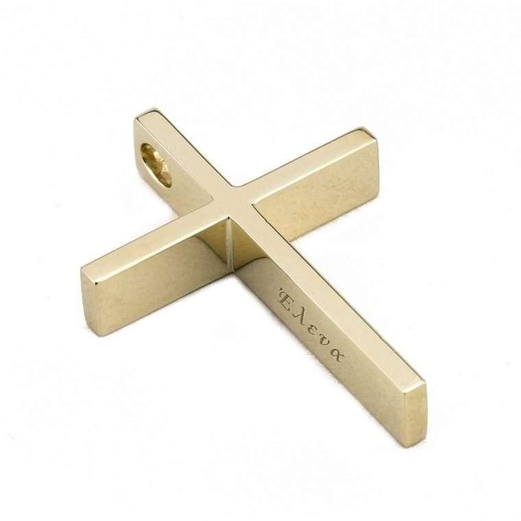 Χρυσός σταυρός χειροποίητος βάπτισης 14 καρατίων Νο. 957